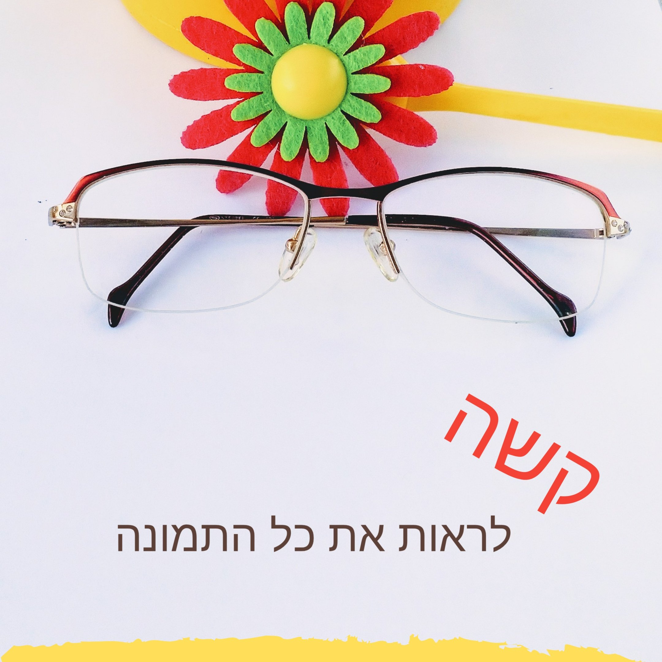 Read more about the article איך מנהלים עסק בתקופה של חוסר וודאות
